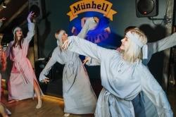 Cемейный день в ресторане «Munhell» (6+)