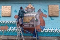 «Навстречу Ганзе», мастер-класс по граффити (6+)