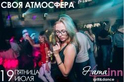 Своя атмосфера, вечеринка (18+)