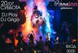 Dj Play/Dj Riga, вечеринка (18+)