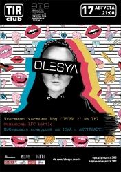 OLESYA, концерт (16+)
