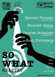 Группа «So What Квартет», концерт (16+)