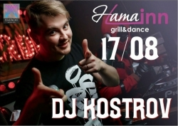 DJ KOSTROV, вечеринка (18+)