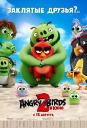 Angry Birds 2 в кино (6+)