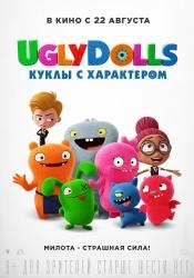 UglyDolls. Куклы с характером (6+)