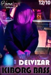 Delvizar, вечеринка (18+)