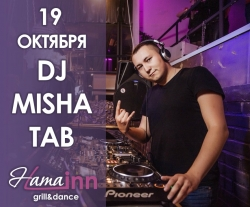 DJ MISHA TAB, вечеринка (18+)