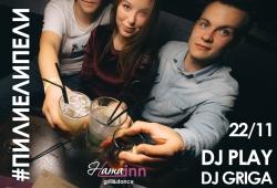 Dj Play & Dj Griga, вечеринка (18+)