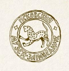 Новогодние мероприятия Псково-Изборского объединенного музея-заповедника (6+)