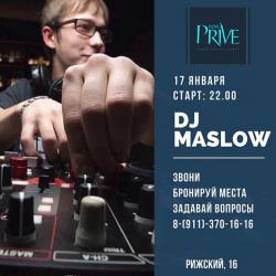 Dj Maslow, вечеринка (18+)