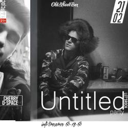 Untitled party, вечеринка (18+)