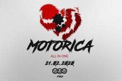 MOTORICA, вечеринка (18+)