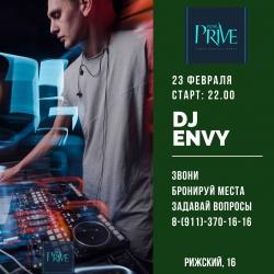 Dj Envy, вечеринка (18+)