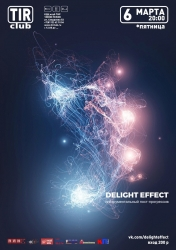 Delight Effect, концерт (16+)