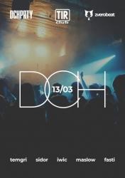 DCHPRTY, вечеринка (18+)
