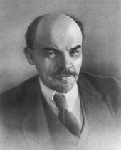 В память о Ленине