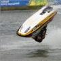 Соревнования по водно-моторному спорту