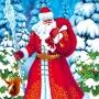 Из мастерской Деда Мороза, выставка