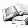 Вестник романтизма, книжная выставка