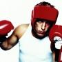 Традиционный международный турнир по боксу «Малиновый звон»