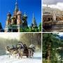 Путешествие в Россию, фотовыставка