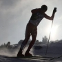 2 этап Кубка Области по лыжным гонкам