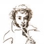 Всероссийский Пушкинский праздник поэзии 2011