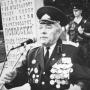 История солдата, выставка