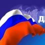 Я  лечу над Россией