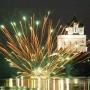 Праздничная программа Нового года 2012