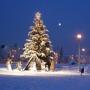 «Рождественский романс», концерт