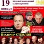 Культовый спектакль России