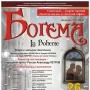 Богема, опера
