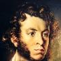 Новый старый Пушкин, выставка