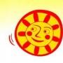 «Масленичные традиции в народной культуре», Всероссийская научно-практическая конференция
