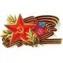 План мероприятий посвященных 69-ой годовщины Победы в ВОВ
