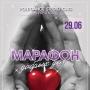 «Марафон добрых дел», благотворительный концерт