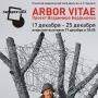 «Arbor Vitae», фотовыставка (0+)