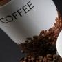 Дегустация кофе: все моносорта