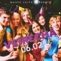 Vstrecha, вечеринка (18+)