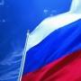 День России (0+)