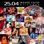 День рождения Монте Карло!, вечеринка (18+)