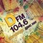 Молодежная дискотека от радио DFM и  «Русского радио» (6+)