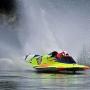 Всероссийские соревнования по водно-моторному спорту (0+)