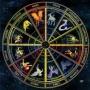 Мифический зодиак (12+)