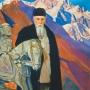 Пакт Рериха. История и современность, выставка (0+)