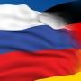 Дни Германии в Пскове (0+)