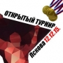 Открытый турнир г. Пскова по подтягиванию