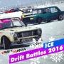 Ice drift Battles 2016 (18+)