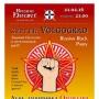 Сергей VOLGOGRAD, концерт к 23 февраля в пабе Brave Heart (18+)